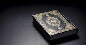 تعبیر دیدن قرآن در خواب