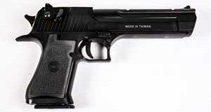 تعبیر دیدن تفنگ در خواب