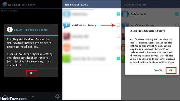 بازگرداندن چت های پاک شده تلگرام