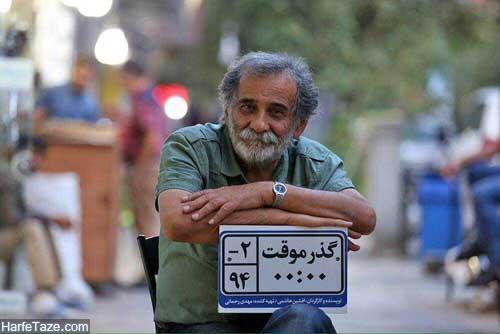 اسماعیل محرابی