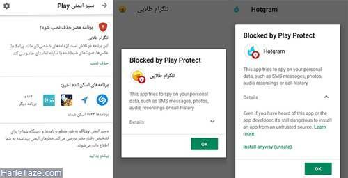 حذف تلگرام طلایی