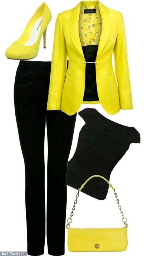 لباس زنانه زرد