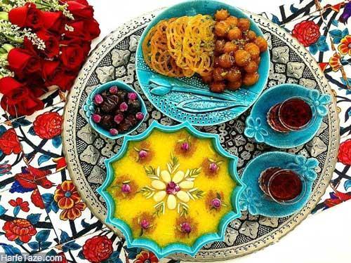 منوی پیشنهادی افطاری
