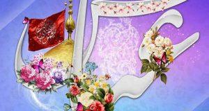 عکس پروفایل ولادت حضرت ابوالفضل العباس بهمراه متن تبریک