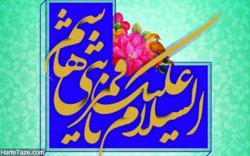 پروفایل تولد حضرت عباس