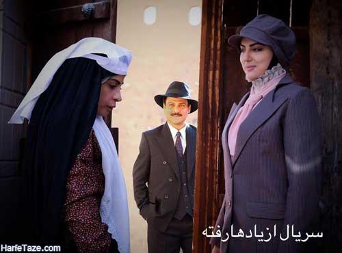 سریالهای ماه رمضان 98