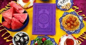 تزیین و چیدمان سفره افطار برای مهمانی رمضان 98
