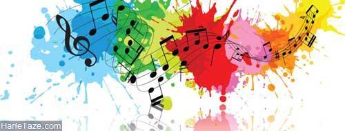 تعبیر خواب موسیقی