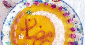 طرز تهیه شله زرد افطاری ماه رمضان با تمام نکات