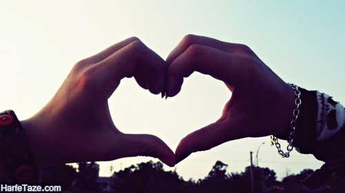 عکس قلب با دست