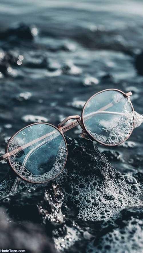 عکس پروفایل عینک