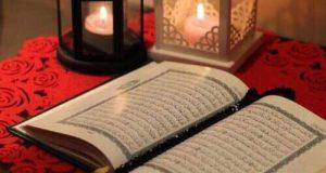 عکس پروفایل قرآن و تسبیح ویژه شب قدر + متن شب قدر