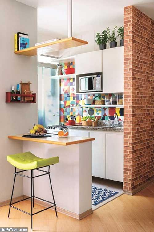 آشپزخانه کوچک