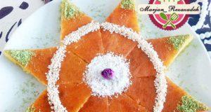دستورپخت کیک باقلوا (کیک شربتی) برای ماه رمضان