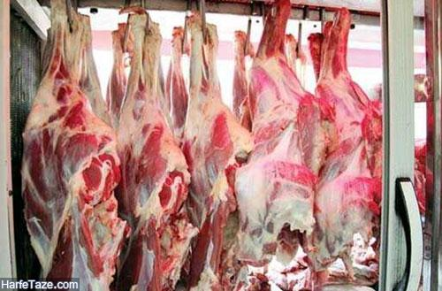 گوشت با کد ملی سرپرست
