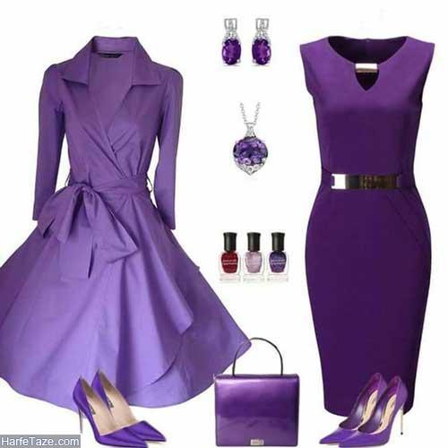 لباس زنانه بنفش