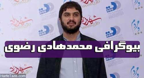 عکس نوشته اسم ابوالفضل برای پروفایل شبکه های اجتماعی
