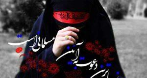 عکس نوشته پروفایل چادری + جملات زیبا درباره چادر