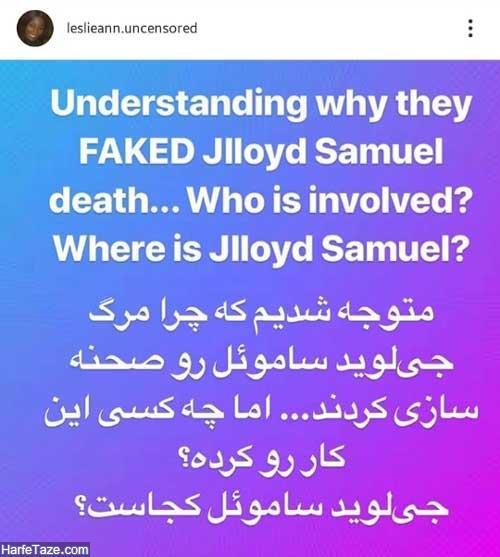 ساموئل
