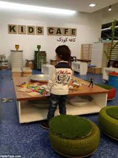 مکانهای تفریحی کودکان