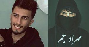 بیوگرافی و عکس های مهراد جم خواننده