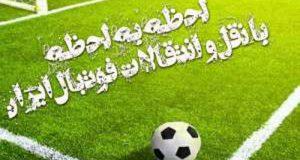 جدول نقل و انتقالات لیگ برتر فوتبال ۹۸-۹۹