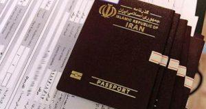 هزینه پاسپورت و مدارک و شرایط لازم برای گرفتن گذرنامه