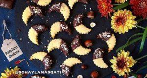 طرز تهیه شیرینی کوکی فندقی برای روز عید فطر