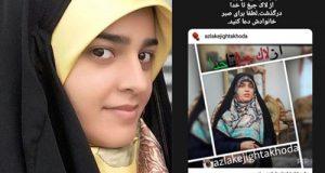 درگذشت فائقه دوستی مجری برنامه گردونه + بیوگرافی و عکس فائقه دوستی