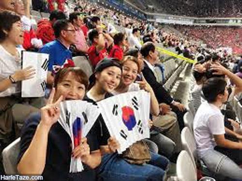 بازی ایران کره جنوبی