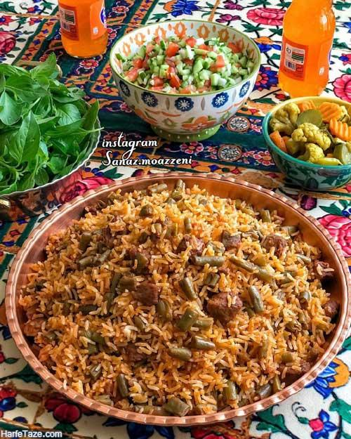 لوبیا پلو با گوشت