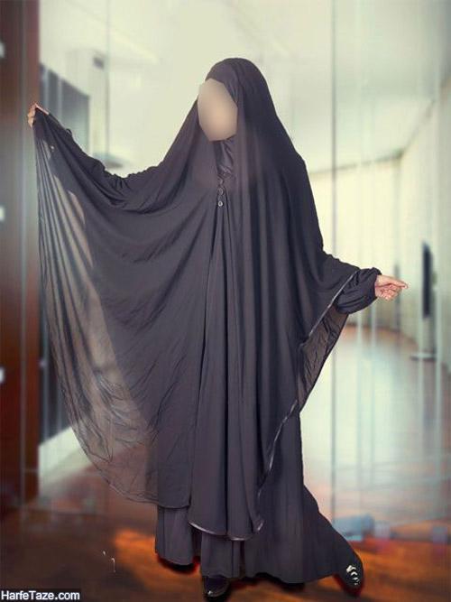 مدل چادر مشکی