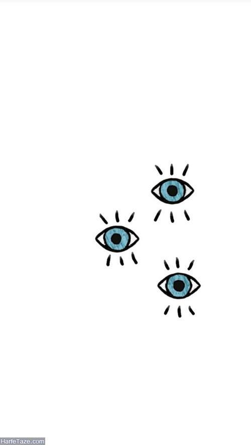 استوری چشم نظر