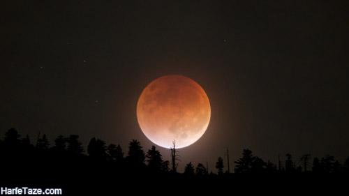 ماه گرفتگی 26 تیر