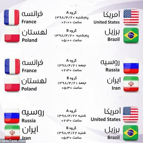 Volleyball Nations LeagueFinal - جدول بازیهای مرحله نهایی لیگ ملت های والیبال 2019 + جدول نتایج نهایی