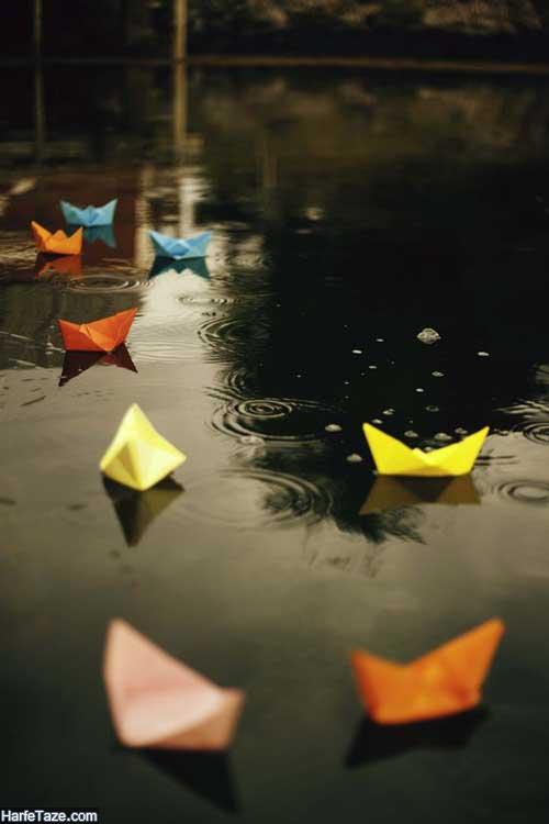 عکس استوری باران