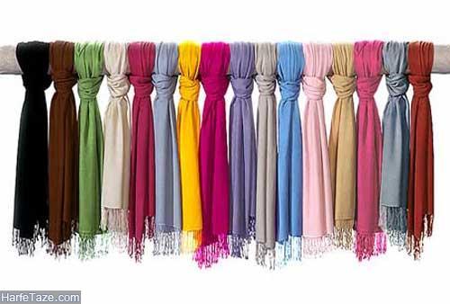 خرید شال و روسری