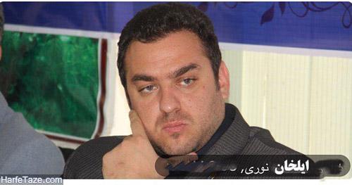 نادر رضا نوری