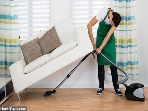 شرکت خدماتی نظافتی