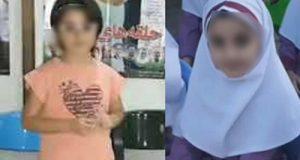 جزئیات کامل قتل پارمین دختر ۷ ساله توسط پدرش + عکس