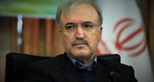 بیوگرافی و عکس های سعید نمکی وزیر بهداشت