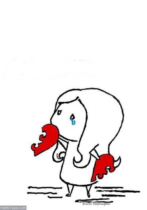 استوری دل شکسته