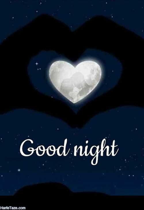 استوری شب بخیر