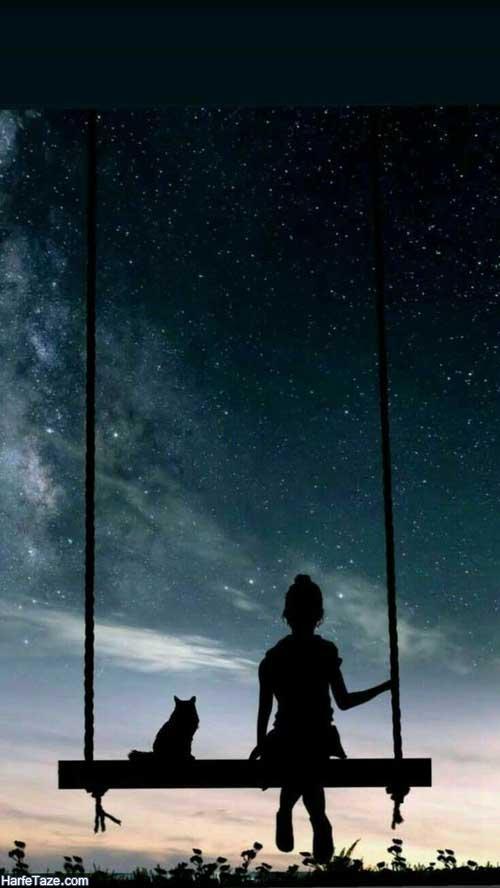 استوری تنهایی