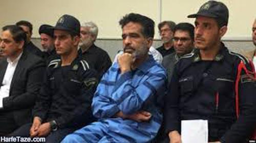 قاتل امام جمعه کازرون