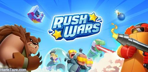 بازی Rush Wars