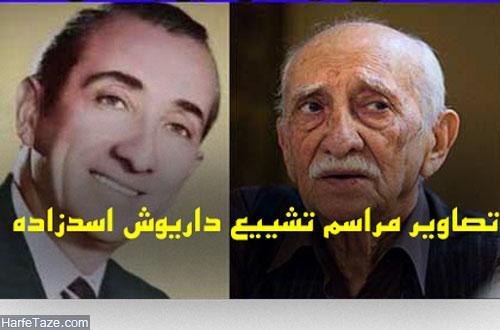 تشییع داریوش اسدزاده