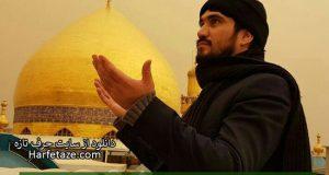 دانلود بهترین نوحه های مرحوم حاج محمدباقر منصوری