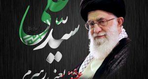 عکس پروفایل رهبری و استوری رهبر انقلاب | تصاویر زیبای سید علی خامنه ای