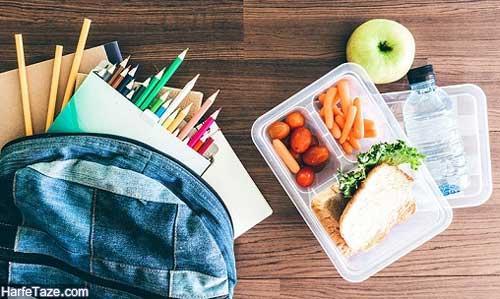 تغذیه مدرسه